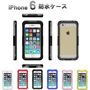 iphone6 防水ケース/カバー アイフォン6 カバー/ケース/ジャケット ブランド ハードカバー フレーム 保護ケース ハード  iphone6-wt-w40912|keitaicase