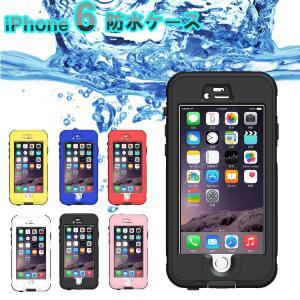 iPhone6 Plus 防水ケース  アイフォン 6 Plus カバー 耐衝撃 防塵 スポーツ アウトドア iPhone6Plu  iphone6p-ws-w40915|keitaicase