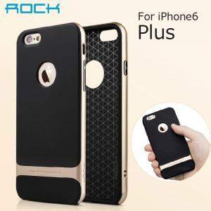 iPhone6 Plus ケース ハードケース/ハードカバー アイフォン 6 プラス カバー エレガントでおしゃれな iPhone  スマートフォン/スマフォ/スマホケース/カバー|keitaicase