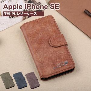 iPhoneSE ケース 手帳 レザー スエード調 ヌバック風 ヴィンテージレザー加工 オシャレ phoenix アイフォンSE   iphonese-fg02-w603141|keitaicase