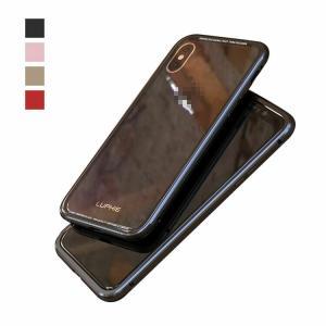 アイフォンX ケース アルミ バンパー クリア 透明 背面強化ガラス 背面パネル付き かっこいい iPhone X ケース|keitaicase