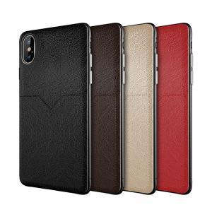 iPhone XS レザー調 スタンド機能 カード収納 上質でPUレザー アイフォンXS マックス スマートフォン/スマフォ/スマホケース/カバー|keitaicase