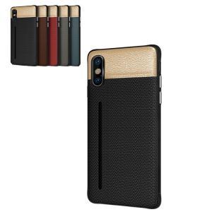 Apple iPhone XS/iPhone X ケース/カバー TPU 背面カバー カード収納  アイフォンXS ソフトケース ソフトカバー アップル おすすめ おしゃれ スマフォ スマホ ス|keitaicase