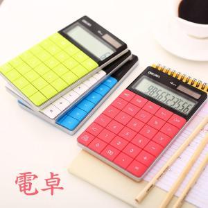 電卓 電子計算機 かわいい おしゃれ カリキュレーター 卓上電卓 ソーラー式電卓 計算機  jsj-dl-i33-t70216 keitaicase