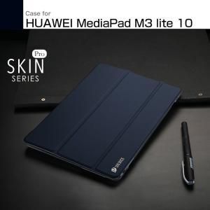 HUAWEI MediaPad M3 lite 10 ケース 手帳型 レザー ブック型がおしゃれ スリム メディアパッド M3 ラ  m3lite-dd-w706030|keitaicase