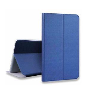 Huawei MediaPad M3 Lite 8.0 ケース 手帳型 レザー スタンド機能 メディアパッド M3 ライト 8.0  m3lite8-w77-t70831|keitaicase