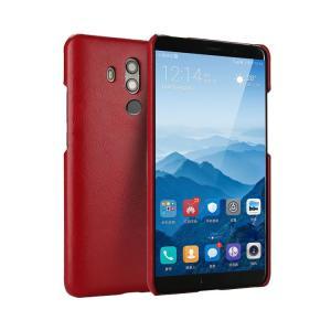 Huawei Mate10 Pro ケース PUレザー ヴィンテージ風 かっこいい レザー カバー  ファーウェイ メイト10 P  mate10pro-202-l71117|keitaicase