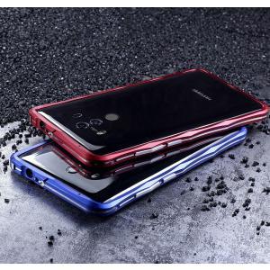 Huawei Mate10 Pro アルミバンパー かっこいい アルマイト加工 衝撃吸収 ファーウェイ メイト10プロ メタルサイ  mate10pro-mt01-w71208 keitaicase