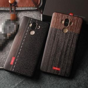 Huawei Mate9 ケース シリコン ウッド調 シンプル 耐衝撃 メイト9 ソフトケース  mate9-103-l70123|keitaicase