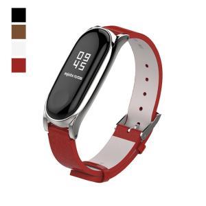 Xiaomi Mi band 3 小米(シャオミ) 交換用バンド  高級PUレザー 本革調 レザーベルト+ステンレス  バンド スマートウォッチ  Mi Band 3 (小米 シャオミ)交換 時計|keitaicase