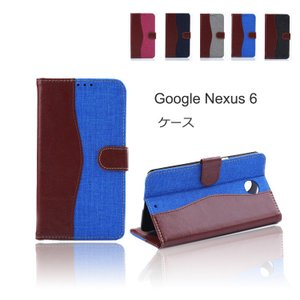Nexus6 ケース 手帳 レザー キャンパス柄&PUレザーでおしゃれ シンプル ネクサス6 手帳型レザーケース 05P12Oct  nexus6-co-w50210|keitaicase