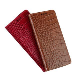 samsung Galaxy Note8 ケース 手帳型 レザー クロコダイル調 ワニ革風 カード収納付き ギャラクシー ノスマートフォン/スマフォ/スマホケース/カバー|keitaicase