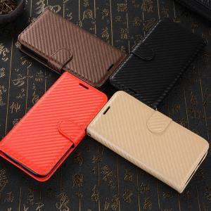 Samsung Galaxy Note8 ケース 手帳型 カーボン調 カード収納 かっこいい ギャラクシーノート8 手帳タイプ レ  note8-51f-q70831|keitaicase