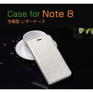 Samsung Galaxy Note8 ケース 手帳型 レザー 衝撃吸収 シンプル スリム おしゃれ ギャラクシーノート8 手帳  note8-78v-q70819|keitaicase