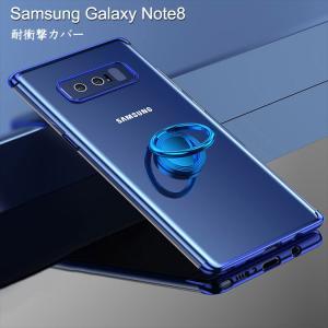 samsung Galaxy Note8 クリア ケース メッキ 片手持ち スマホリング付き リングブラケット付き TPU 耐衝撃  note8-dd06-w70906|keitaicase