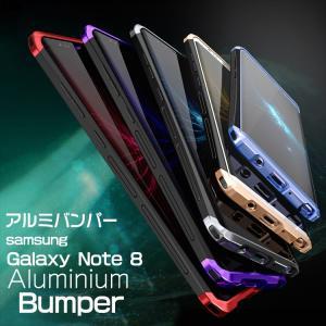 Samsung Galaxy Note8 ケース アルミ バンパー クリア 透明  背面パネル付き レザー かっこいい   note8-lf01-w70824|keitaicase