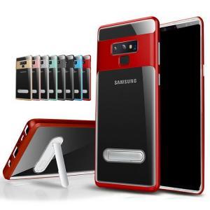 Samsung GALAXY Note9 クリアケース/カバー 耐衝撃 タフで頑丈 2重構造 スタンド ギャラクシー ノート9 耐  note9-hf03-w80802|keitaicase