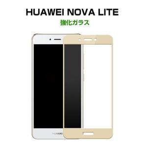 HUAWEI nova lite 強化ガラス 液晶保護 9H 液晶保護シート ファーウェイ ノバ ライト 液晶保護ガラスシート  スマートフォン/スマフォ/スマホケース/カバー|keitaicase