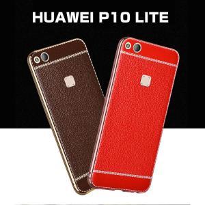 Huawei P10 lite シリコン ケース レザー調 背面カバー 耐衝撃 ファーウェイ P10 lite ソフトケース おす  p10lite-604-l70607|keitaicase