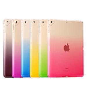apple iPad pro 2018モデル 12.9 ケース/カバー クリア カバー 耐衝撃 グラデーション TPU  アイパッドプロ 12.9 透明ソフトケース/カバー アップル おすすめ|keitaicase