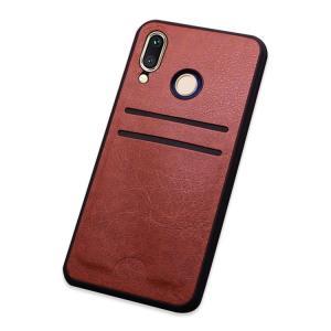 Huawei P20 lite  シリコン ケース カバー レザー調 背面カバー カード収納 ファーウェイ P20 ライト / H  p20lite-zv605-s80512|keitaicase