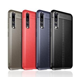 Huawei P20 PRO ケース TPU シンプル スリム ファーウェイP20 PRO カバー ソフトケース おすすめ おしゃ HW-01K|keitaicase