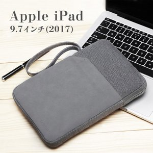 Apple iPad 2018/2017 9.7インチ ケース ポーチ スリーブ キャンパス アイパッド プロテクター バッグ おすすめ お  pd2017-k47-t70501|keitaicase