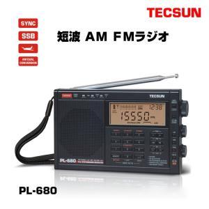 TECSUN PL-680 ラジオ BCLラジオ 短波/AM/FMラジオ 高感度オールバンドレシーバー 外部アンテナ付き  pl-680-l70314|keitaicase