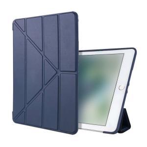 iPad Pro(2018) ケース/カバー 手帳 レザー 11インチ シンプル PU レザー 衝撃吸収 スタンド機能 シンプル おしゃれ アイパッドプロ 手帳型レザーケース/カバー|keitaicase