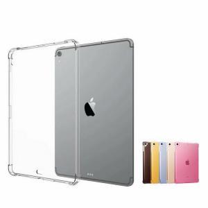 Apple iPad Pro 11インチ ケース/カバー クリア カバー TPU  透明 耐衝撃 衝撃吸収 落下防止 アイパッドプロ ソフトケース/カバー おすすめ おしゃれ タブレット|keitaicase