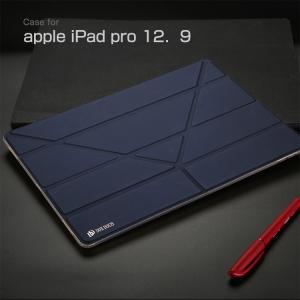 apple iPad pro 12.9 ケース 2017 手帳型 レザータブレット オートスリープ ケース スタンド機能 手帳タイ  pro129-dd12-w70724 keitaicase