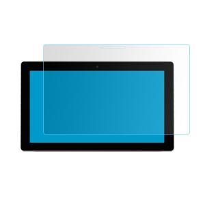 Surface Pro 5 2017 ガラスフィルム 強化ガラス 硬度9H 液晶保護 microsoft サーフェス プロ 201  pro2017-film-w70526|keitaicase