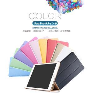 iPad Pro ケース 手帳 レザー (9.7インチ) 薄型 シンプル おしゃれ アイパッドプロ 手帳型レザーケース 05P12  pro97-ty-4-q60413|keitaicase