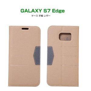 GALAXY S7 Edge ケース 手帳 レザー カバー おしゃれな カード収納付き ギャラクシーS7 edge 手帳型レザーケ  s7edge-07-l60303|keitaicase