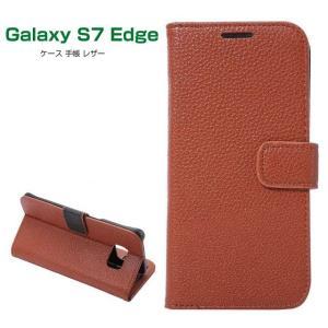 GALAXY S7 Edge ケース 手帳 レザー カバー おしゃれな カード収納付き ギャラクシーS7 edge 手帳型レザーケ  s7edge-16-l60323|keitaicase