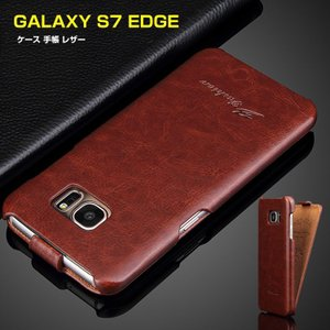 GALAXY S7 Edge ケース 下開き フリップ レザー カバー おしゃれな  ギャラクシーS7 edge 縦開き レザーケ  スマートフォン/スマフォ/スマホケース/カバー keitaicase