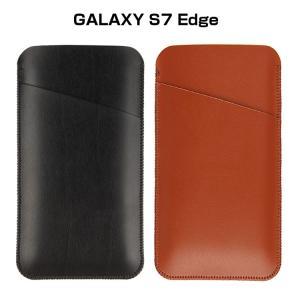 GALAXY S7 Edge ケース ポーチ レザー ケース おしゃれな  ギャラクシーS7 edge レザーケース 05P12O  スマートフォン/スマフォ/スマホケース/カバー keitaicase