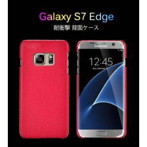 Galaxy S7 Edge ケース 耐衝撃 レザー カバー 薄型/スリム ギャラクシーS7 エッジ ソフトケース 05P12Oc  スマートフォン/スマフォ/スマホケース/カバー keitaicase