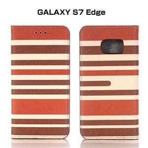 GALAXY S7 Edge ケース 手帳 レザー カバー おしゃれな  ギャラクシーS7 edge 手帳型レザーケース 05P1  s7edge-38-l60520|keitaicase