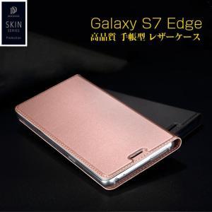 GALAXY S7 Edgeケース 手帳 レザー カバー おしゃれな  ギャラクシーS7 edge 手帳型レザーケース  s7edge-99-a-q61213|keitaicase