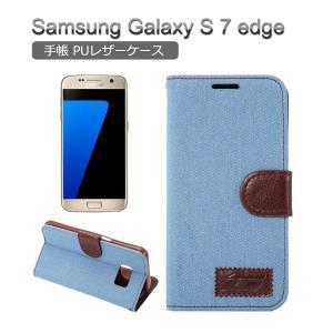 Galaxy S7 Edge ケース 手帳 レザー デニム カバー ベーシックでシンプルでおしゃれな カード収納付き ギャラクシー  s7edge-co02-w60316|keitaicase