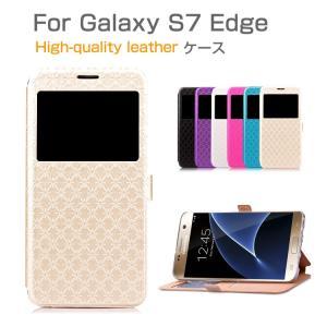 GALAXY S7 Edge ケース 手帳 レザー 窓付き おしゃれ ギャラクシーS7 エッジ 用手帳型レザーケース 05P12O  s7edge-e80-t60302|keitaicase