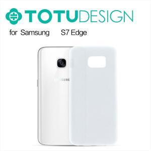 Galaxy S7 Edge ケース クリア 耐衝撃 PP カバー 薄型/スリム ギャラクシーS7 エッジ 透明 ソフトケース 0  スマートフォン/スマフォ/スマホケース/カバー keitaicase