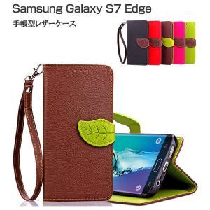 GALAXY S7 Edgeケース 手帳 レザー カバー キャンパス調 おしゃれな カード収納付き ギャラクシーS7 edge 手  s7edge-ye-w60219|keitaicase