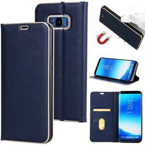 Samsung Galaxy S8 ケース 手帳型 レザー カバー おしゃれな カード収納付き ギャラクシーS8 手帳型レザーケー  s8-10v-q70808|keitaicase