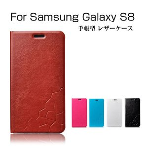 Galaxy S8 ケース 手帳型 レザー スリム シンプル  ギャラクシーS8 手帳型カバー  SC-02J docomo SCV36 au|keitaicase