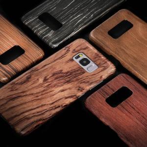 Samsung Galaxy S8 ウッドケース 木のケース 天然木 サムスン ギャラクシーS8 木製ケース おすすめ おしゃれ   s8-17m-q70809|keitaicase