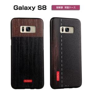 Galaxy S8 ケース シリコン カバー イラスト 絵柄 薄型/スリム ギャラクシーS8用 背面カバー   SC-02J docomo SCV36 au|keitaicase