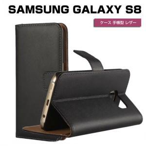 GALAXY S8 ケース 手帳 レザー 衝撃吸収 カバー おしゃれな カード収納付き ギャラクシーS8 手帳型レザーケース SC-02J docomo SCV36 au|keitaicase
