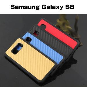 Samsung Galaxy S8 ケース 耐衝撃 TPU カバー 薄型/スリム ギャラクシーS8用 背面カバー おすすめ おしゃ  SC-02J docomo SCV36 au|keitaicase